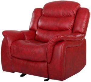 Silla reclinable Red Glider contemporánea