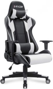 silla de juego
