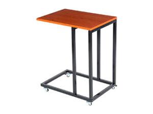 mesas en forma de C