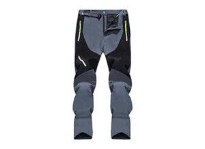 Los 10 pantalones impermeables más vendidos